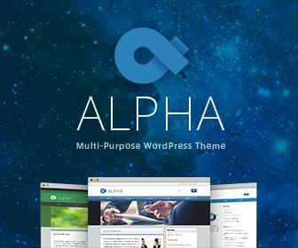 alpha-d-336x280